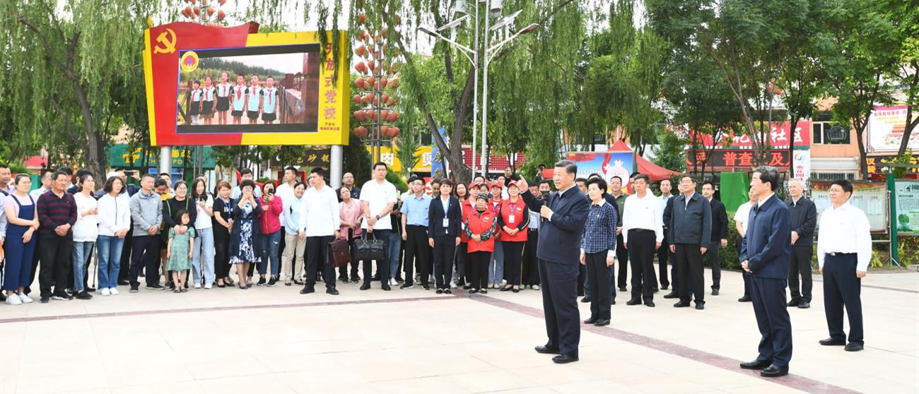 6月8日下午色字体,习近平在吴忠市利通区金花园社区考察民族团结社区创建工作情况
